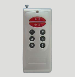 RF Transmitter Remote Control 6 button 6 roads